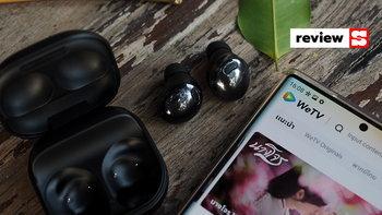 """รีวิว """"Samsung Galaxy Buds Pro"""" หูฟังไร้สายตัวท๊อป จัดเต็มด้วย ANC ในราคา 6,990 บาท"""
