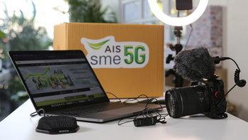 AIS เปิดตัว AIS SME Pro Social โปรสุดเจ๋ง สำหรับพ่อค้าแม่ค้าออนไลน์ LIVE สด ไม่มีสะดุด