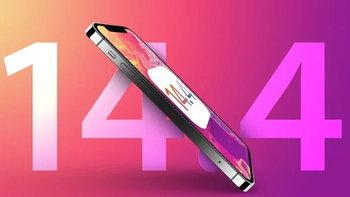 Apple ปล่อย iOS 14.4 ใหม่ล่าสุดพร้อมกับฟีเจอร์เตือนการเปลี่ยนอะไหล่กล้องไม่แท้และแก้ปัญหา Bug มากมาย