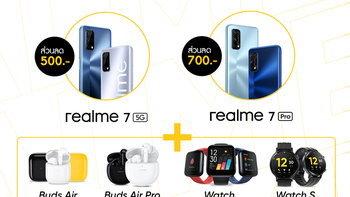 """realme จัดแคมเปญ """"มีนา มีโปร March Match""""ลดสูงสุด 1,500 บาท"""