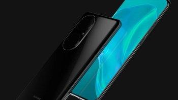หลุดภาพแรก Huawei P50 Pro มาพร้อมกล้องคู่ขนาดใหญ่ยักษ์