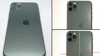 1 ใน 100 ล้าน! เครื่อง iPhone 11 Pro สุดแรร์ที่มีตำหนิจากโรงงานถูกขายในราคากว่า 8 หมื่นบาท!