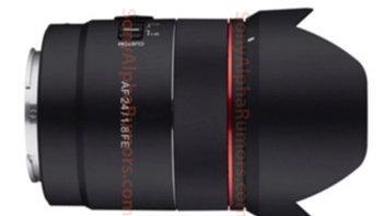 หลุดภาพแรก Samyang 24mm f/1.8 FE ก่อนเปิดตัววันที่ 9 เมษายน