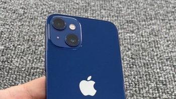 เผยภาพต้นแบบของ iPhone 13 Mini ของจริงที่ที่ดีไซน์เหมือนกับหลุดมาจากคอมพิวเตอร์กราฟิก