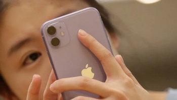 ไม่มีเน็ตบ้าน! ผลสำรวจเผยผู้ใหญ่ชาวอเมริกา 15% ใช้อินเทอร์เน็ตจากสมาร์ตโฟนเพียงอย่างเดียวเท่านั้น