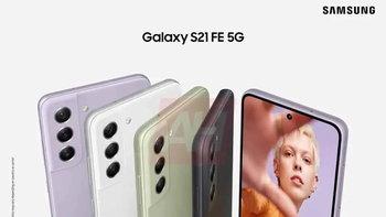 หลุดโปสเตอร์ Samsung Galaxy S21 FE 5G เผยสีตัวเครื่องให้เลือกครบครัน