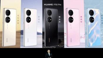 เปิดตัว HUAWEI P50 Series เรือธงกล้องเทพ LEICA มาพร้อม HarmonyOS แต่ไม่มี 5G