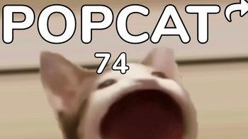รู้จัก POPCAT แมวอ้าปากที่เป็นที่กล่าวถึงอยู่ เล่นง่ายแค่คลิกเดียว ผู้นำกระแสติดลมบนในโลกออนไลน์