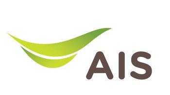 มอบสิทธิ์ใช้งานอินเทอร์เน็ตฟรี AIS จากกรณีที่เกิดปัญหาใช้งานอินเทอร์เน็ต