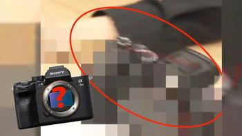 Sony China โพสต์ภาพกล้องรุ่นใหม่แบบเบลอ ๆ ที่คาดว่าคือ a7IV ที่แฟน ๆ โซนี่รอคอย