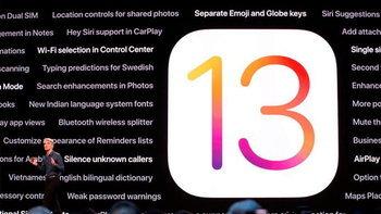 Appleปล่อยอัปเดตiOS 13.5ในเวอร์ชั่นGold Masterคาดว่าจะเปิดให้โหลดสัปดาห์หน้า