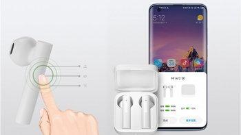 Xiaomi Mi AirDots 2 SE หูฟังบลูทูธ 5.0 ราคาหลักร้อย