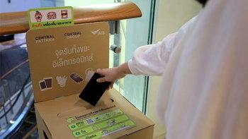 """เปิดตัวแคมเปญใหญ่ต้อนรับวันสิ่งแวดล้อมโลก """"คนไทยไร้ E-Waste"""" จุดรับทิ้งขยะอิเล็กทรอนิกส์ 1,806 จุด"""