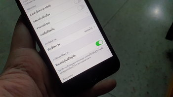 [How To] แนะวิธีป้องกันข้อความสแปมระบาดใน iPhone โดยไม่รู้ตัว