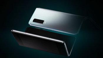 สื่อนอกคอนเฟิร์มSamsung Galaxy Z Fold 2จะเปิดตัววันที่5สิงหาคมนี้แน่นอน