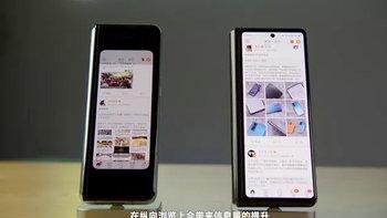 โผล่วิดีโอรีวิว Galaxy Z Fold 2 เผยฟีเจอร์ต่างๆ ก่อนวางขายเดือนหน้า