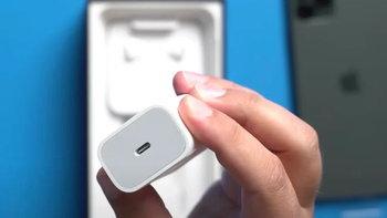 รายงานเผย iPhone 12 ไม่ให้อแดปเตอร์และหูฟังมาในกล่อง คาดต้นทุนสูงเพราะ 5G