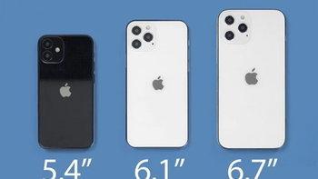 นักวิเคราะห์ดัง เผย iPhone 12 อาจจะไม่ได้หน้าจอค่า Refresh Rate ที่ 120Hz