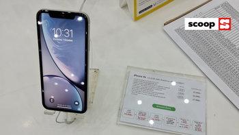 สำรวจโปรโมชั่น iPhone / iPad รุ่นใหม่ล่าสุดในงาน Thailand Mobile Expo 2020 เริ่มต้น 6,300 บาท