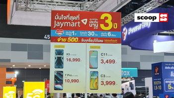 รวมป้ายโปรโมชั่นหน้าร้านในงาน Thailand Mobile Expo 2020 ที่เรียกได้ว่า ยาวแตะพื้นกันหลายราย