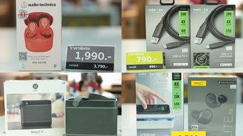 อาร์ทีบี ยกทัพหูฟังและอุปกรณ์เสริมจากแบรนด์ดังร่วมงาน Thailand Mobile Expo 2020