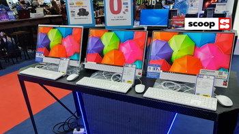 ส่องคอมพิวเตอร์ และ Notebook สุดปังไม่แพ้มือถือในงาน Thailand Mobile Expo 2020 รอบสุดท้ายของปีนี้