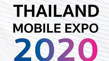 9 เหตุผลที่คุณไม่ควรพลาด งาน #MobileExpo ครั้งสุดท้ายของปี