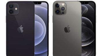 เผยรายชื่อ iPhone 12 และ iPhone 12 Pro ผ่านการรับรองจาก กสทช. แล้ว