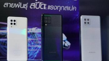 """เปิดตัว """"Samsung Galaxy A42"""" มือถือ 5G ในราคาเพียง 11,990 บาท"""