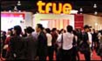 บางกอกอินเตอร์เนชั่นแนล ไอซีที เอ็กซ์โป 2004 เปิดตัวยิ่งใหญ่