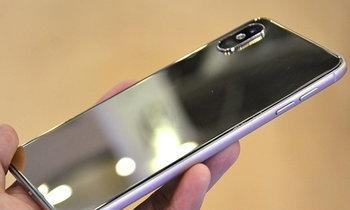 เชิญพบกับ Symbol S3 ร่างโคลน iPhone X เท็น ที่มีแม้กระทั่งรอยแหว่งบนหน้าจอ