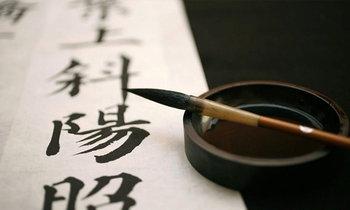 """ไม่มีพื้นฐาน ก็เรียนภาษาจีนในแอปได้ ด้วย """"HelloChinese"""" แอปสอนภาษาจีนแสนสนุก"""