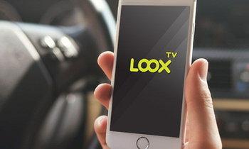 ใหม่ล่าสุด! LOOX TV แอปพลิเคชั่นของคนติดจอ พกติดเครื่องไว้ ไม่ตกเทรนด์