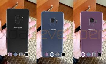 ชมภาพอีกครั้งสำหรับ Samsung Galaxy S9 ในรูปแบบ ARKit ผ่าน Apps ใหม่ของ Samsung