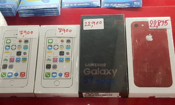 เทคนิคง่ายๆ ในการซื้อมือถือในงาน Thailand Mobile Expo 2018 ให้ได้ราคาถูกและของแถมมากสุด
