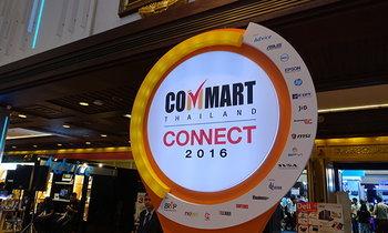 ชี้เป้า Notebook สเปคดีราคาน่าสอยที่สุดในงาน Commart Thailand Connect 2016