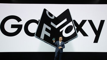 CEO Samsung เปิดเผยวันวางจำหน่าย Galaxy Fold ไม่เป็นโรคเลื่อนแน่นอน