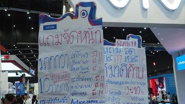 ส่องป้ายโปรโมชั่นเริดในงาน Thailand Mobile Expo 2019 (ลด แลก แจก แถม เพียบ)