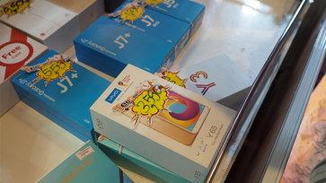 ส่อง! โซนลับ Mobile Expo  มือถือ(ตัวโชว์) ถูกและดีราคาพิเศษเพียบ