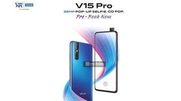 """หลุดภาพจริง """"Vivo V15 Pro"""" มือถือกล้อง Popup ความละเอียดสูง และกล้องหลัง 3 ตัว"""