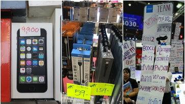 ห้ามพลาด! โปรมือถือส่งตรงจากงาน Thailand Mobile Expo เฉพาะงานนี้เท่านั้น ชุด2