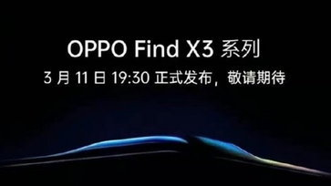 OPPO เตรียมเปิดตัว Find X3 Series ครบทุกรุ่นอย่างเป็นทางการ 11 มีนาคม นี้