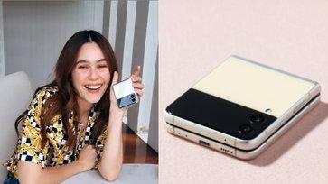 """ต้องเธอคนนี้เท่านั้นถึงจะเหมาะกับ """"Galaxy Z Flip3"""" ใครก็ไม่เป๊ะปังเท่าแม่"""