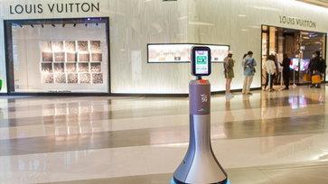 AIS แท็คทีม สยามพารากอน และ TKK ขนทัพหุ่นยนต์ Robot Smart Retail  มอบประสบการณ์เหนือขั้น