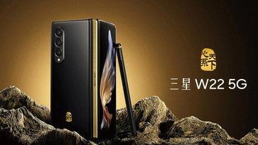 Samsung เปิดตัวสมาร์ตโฟนพับจอ 'W22 5G' สำหรับประเทศจีน