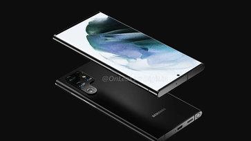 Samsung พร้อมเปิดตัวเรือธง Galaxy S22 ต้นปีหน้าผลิตรุ่นจอ 6.1 นิ้ว ไปได้มากกว่าครึ่งทางแล้ว