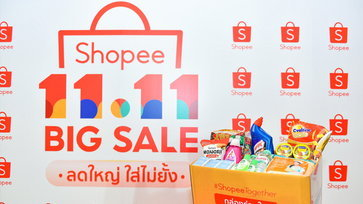 'Shopee' ลุยเปิดฉากมหกรรมช้อปปิ้งออนไลน์ 'Shopee 11.11 Big Sale'