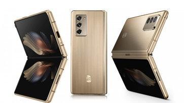 Samsung เผยโฉม W21 5G มือถือพับได้เวอร์ชั่นหรูกว่า Galaxy Z Fold2 วางขายในตลาดเมืองจีน เท่านั้น
