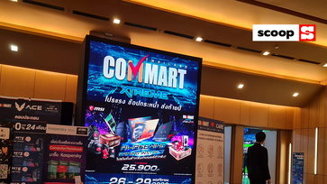 พาชมงาน Commart Xtreme 2020 อีกมหกรรมงานคอมฯ ดีที่ไม่ควรพลาด ถ้าพลาดเจอกันปีหน้า