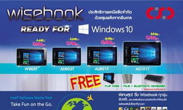 wisebook update เป็น windows 10 ง่ายๆไม่ยุ่งยาก พร้อมโปรฯสุดพิเศษ